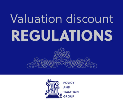 valuation discount